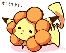 かわいい ポンデ ライオンの画像16点完全無料画像検索のプリ画像bygmo