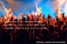 SPYAIR / RAISE YOUR HANDSの画像(プリ画像)