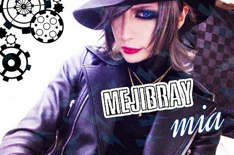 MEJIBRAYの画像(プリ画像)