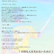 西川遥輝選手( 詳細→の画像(FIGHTERSに関連した画像)