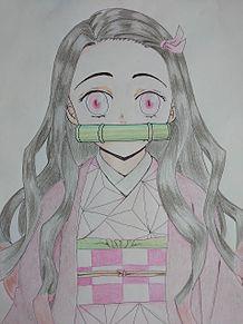 竈門禰豆子の画像(鬼滅の刃 禰豆子に関連した画像)
