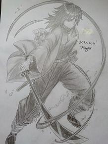 冨岡義勇の画像(模写に関連した画像)
