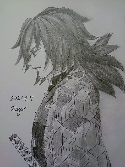 冨岡義勇さんの模写絵の画像(プリ画像)