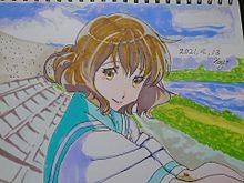 黄前久美子の画像(模写に関連した画像)