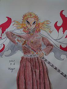煉獄杏寿郎 プリ画像