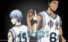 黒子のバスケの画像(小学生/中学生/高校生に関連した画像)
