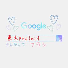 Google加工 Misakiさんリクエスト!の画像(Googleに関連した画像)