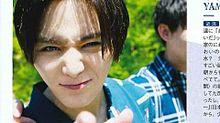 Hey! Say! JUMP 山田涼介の画像(鋼の錬金術師に関連した画像)