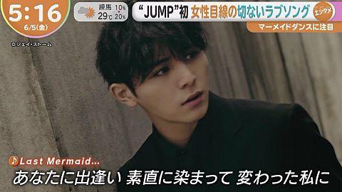 Hey! Say! JUMP 山田涼介の画像 プリ画像