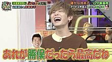 Hey! Say! JUMP 山田涼介の画像(VS嵐に関連した画像)