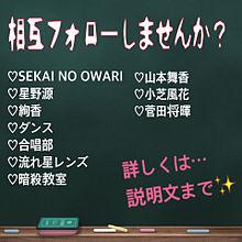 説明文にGO☆の画像(プリ画像)