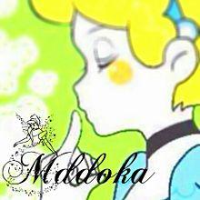 madokaさんリクエスト!1枚目 プリ画像