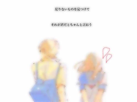 backnumber/リッツパーティーの画像(プリ画像)
