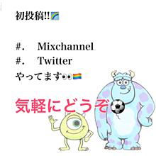 仲良くしたいです❤️の画像(Mixchannelに関連した画像)
