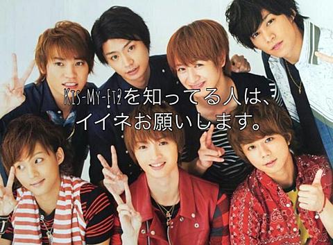 Do you know them?の画像(プリ画像)