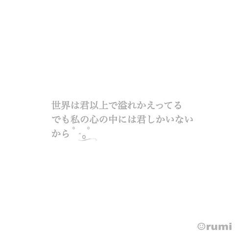 片思い_🥀の画像 プリ画像