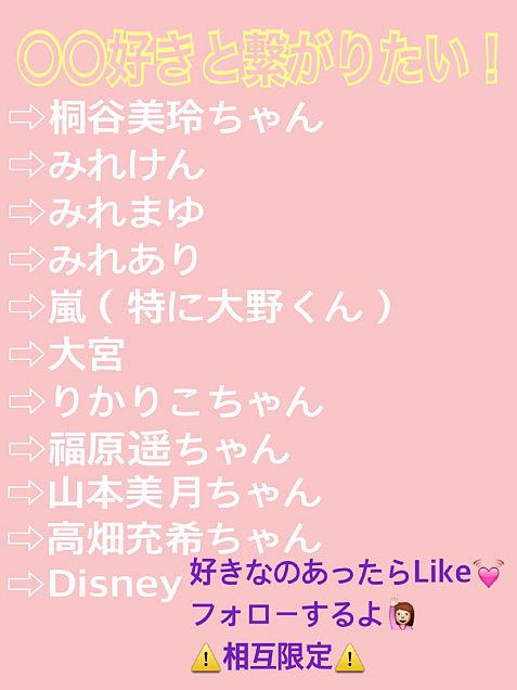 Likeぷりーずの画像(プリ画像)