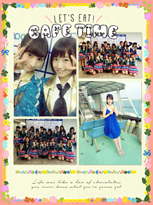 HKT48メンバーの画像(栗原紗英に関連した画像)