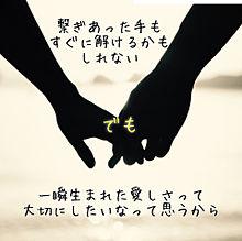 井上苑子ちゃん プリ画像