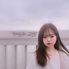 美 少  女の画像(プリ画像)