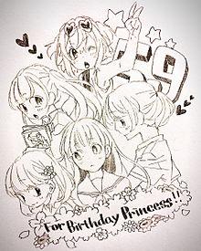 for birthday princess プリ画像