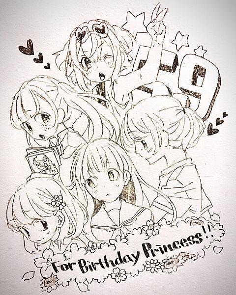 for birthday princessの画像(プリ画像)