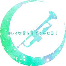 吹奏楽部🎶 プリ画像