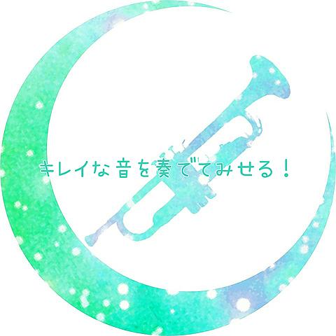 吹奏楽部🎶の画像(プリ画像)