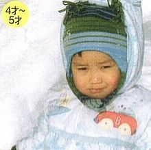 海くん(幼少期)の画像(幼少期に関連した画像)