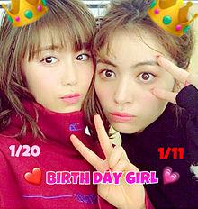 Birthday girlsの画像(FIowerに関連した画像)