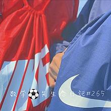 先生恋日記の画像(先生に関連した画像)