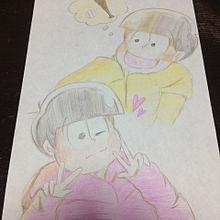 トッティー&十四松の画像(ことりのお絵描き広場に関連した画像)