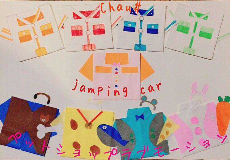 すべての折り紙 手作り折り紙 : 手作り衣装!折り紙 の画像を ...