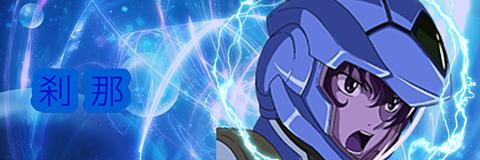機動戦士ガンダムOO!の画像 プリ画像