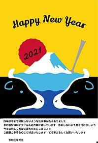 年賀状  新年メッセージ  写真右下のハートを押してねの画像(年賀状に関連した画像)