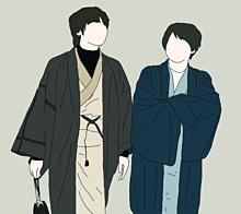 伊野尾慧有岡大貴線画いのありの画像(線に関連した画像)