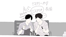 有岡大貴 知念侑李 ありちね線画の画像(#Hey!Say!JUMPに関連した画像)
