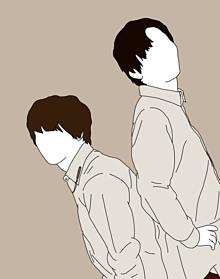 薮宏太 有岡大貴 線画 やぶあり プリ画像