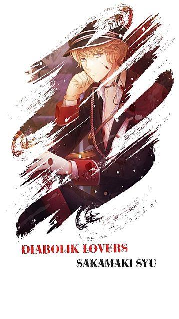 DIABOLIK LOVERS大好き😍の画像(プリ画像)