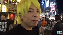 再配布禁止  禁断ボーイズ/田中さんの画像(プリ画像)