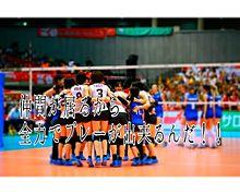 バレーボール女子日本代表の画像(バレーボール女子に関連した画像)
