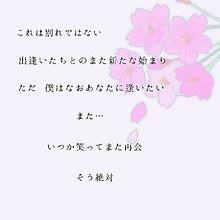 still... プリ画像