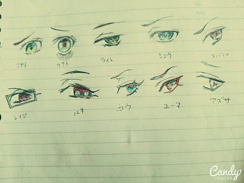 ディアラバの目の画像(プリ画像)