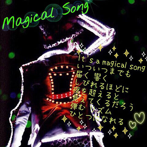Magical Songの画像(プリ画像)