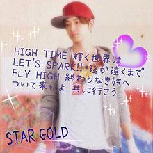 STAR GOLDの画像(プリ画像)