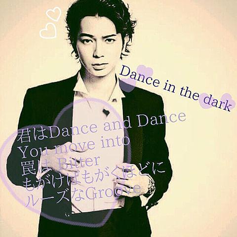 Dance in the darkの画像(プリ画像)