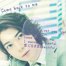 Come back to me プリ画像