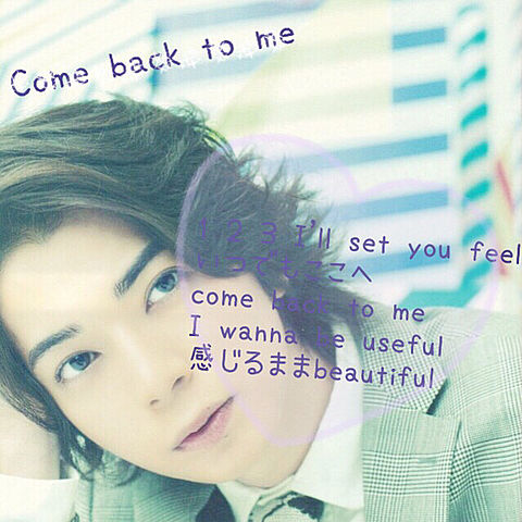 Come back to meの画像(プリ画像)