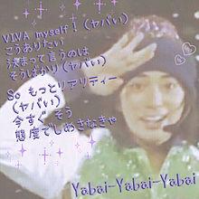 Yabai-Yabai-Yabai プリ画像