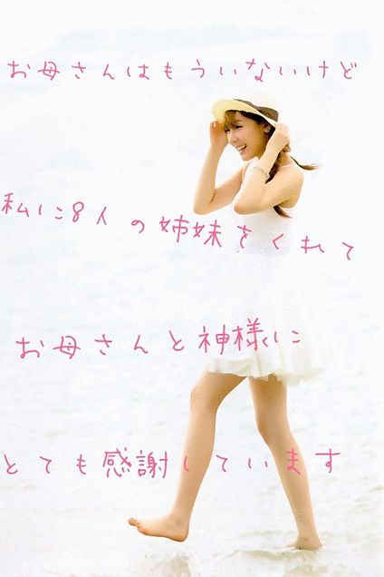少女時代 ティファニーの画像(プリ画像)